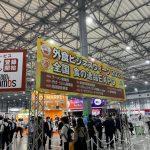 食の逸品EXPO2021